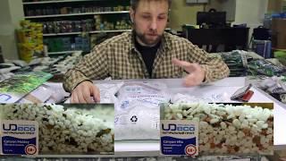 Грунты UDeco, субстраты для террариумов - обзор, распаковка, третья часть