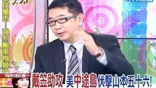 更多完整報導,詳見: http://video.chinatimes.com/