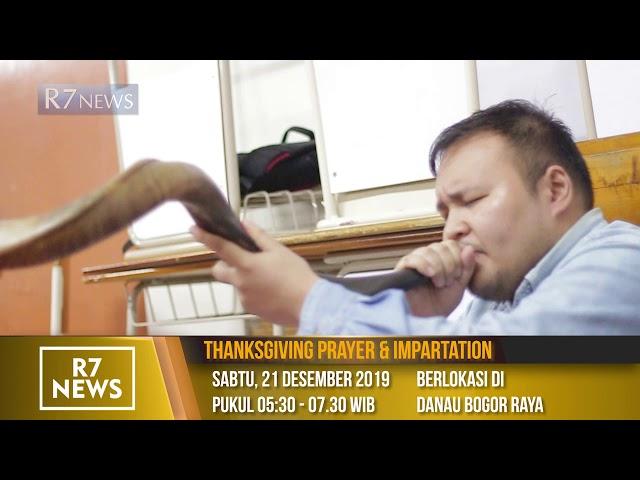 R7 News 15 December 2019