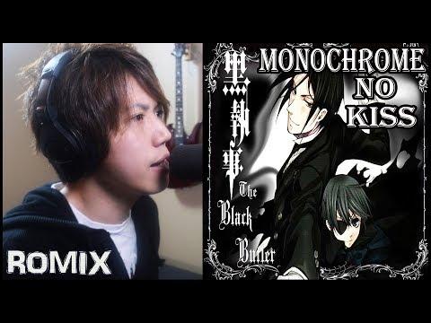 Monochrome No Kiss - Black Butler OP1 (ROMIX Cover)