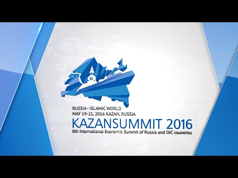 Economics. Kazan Summit