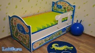 Детская кровать с бортиком. Мебель. Игрушки. Интернет-магазин