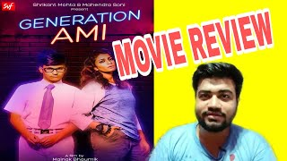 GENERATION AMI MOVIE REVIEW