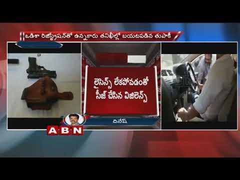 Gun Found in Odisha Registration Vehicle at Tirupati Alipiri Checkpoint