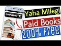 How to Download Any Paid Book For Free in PDF|2018|