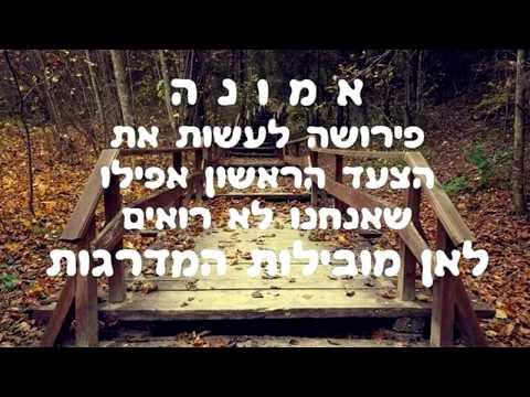 The Idan Raichel Project - Mon Amour - הפרויקט של עידן רייכל -