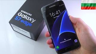 SAMSUNG GALAXY S7 EDGE - UNBOXING