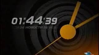 Конец эфира перед московской профилактикой РЕН ТВ, 14.09.2010