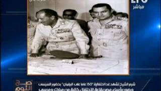 """بالفيديو..محمد الغيطى لـ""""أبناء مبارك:"""":""""أبوكم حرامى ومجرم بحكم المحكمة والشعب"""""""