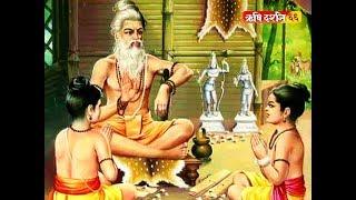 आइये जाने कि,  साधको को अपना आचरण किस तरह का रखना चाहिए ..|Rishi Darshan| - Sant Shri Asharamji Bapu