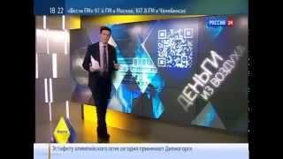 Antminer S9 для заработка bitcoin и иной валюты на алгоритме sha-256