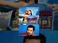 To-Let    Telugu Full Movie    Ramesh Babu, Posani, Priyanka Naidu, Arthi Karki (2012)