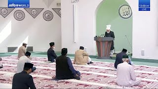 Friday Sermon 17 July 2020 (Urdu): Men of Excellence