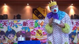 Publication Date: 2020-12-03   Video Title: 小一百日宴