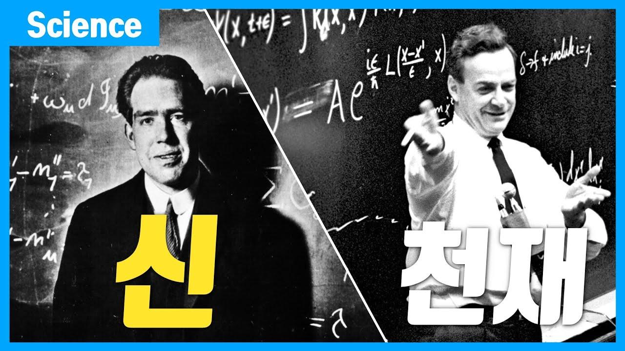 """""""신이 나를 만졌다""""...  신이라 불린 남자, 아인슈타인의 라이벌 보어의 소름돋는 일화"""