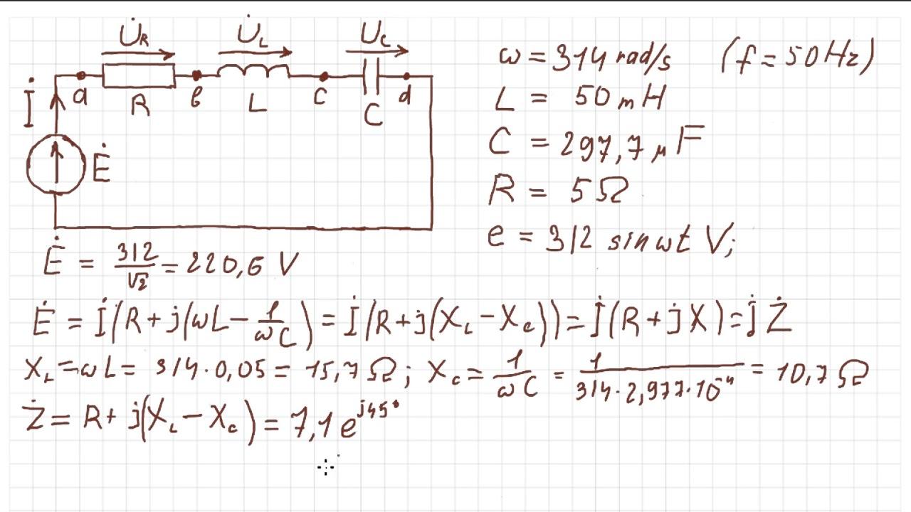 Решение задач по электротехнике по законам кирхгофа методы решения задач с2 егэ