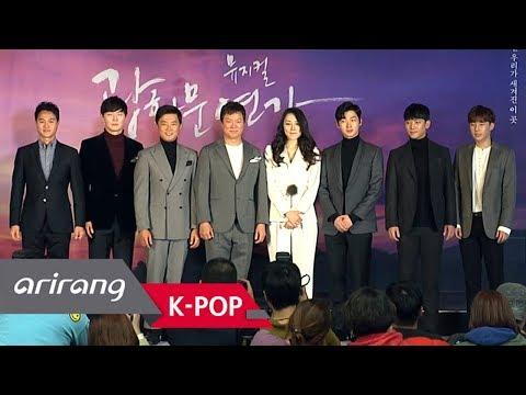 [Showbiz Korea] INFINITE(인피니트) Actor KIM Sung-kyu(김성규), AHN Jae-wook(안재욱) Interview