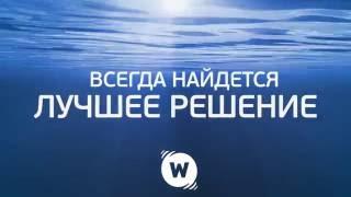 видео Очистка воды профессиональные системы