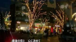 {新曲}涙の雨/秋山涼子                  cover/J(神戸のすずめ)
