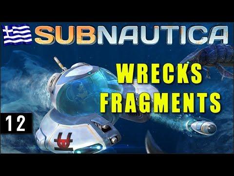 SUBNAUTICA | Wrecks και Fragments! (Greek Gameplay | Part 12)