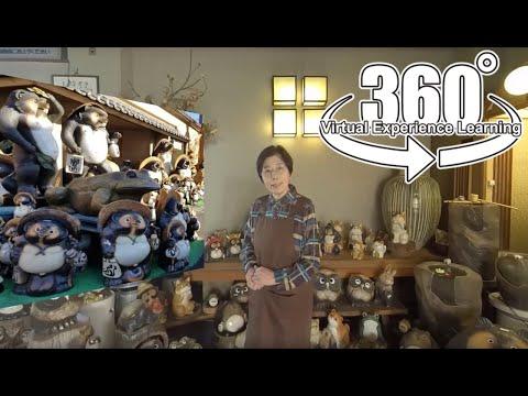 【3D-360°】マルタ陶喜 | 滋賀県甲賀市 信楽焼