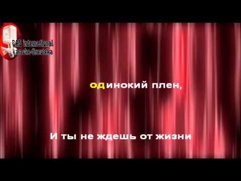 Сумасшедшая (минусбек) - Варум Анжелика - радио версия