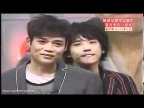 Sho and Nino! Just Funny!!!!