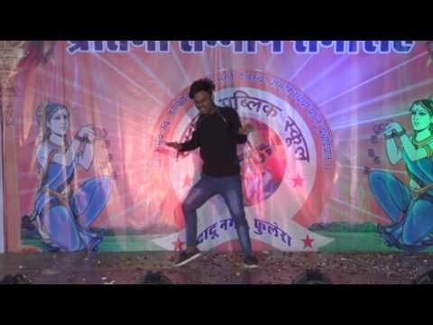 Sanskar public School Phulera  26.02.17