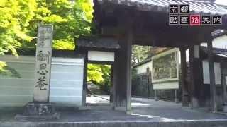 酬恩庵は京都府京田辺市にある臨済宗大徳寺派の寺院である。山号は霊瑞...