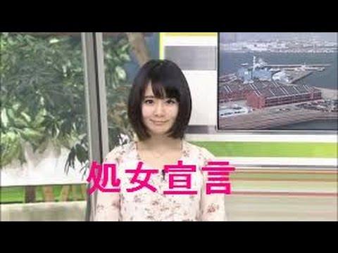 森田みいこ 処女宣言で男性ファン急増も・・・グラドル時代の過激露出が発覚! 早くもキャラ崩壊か