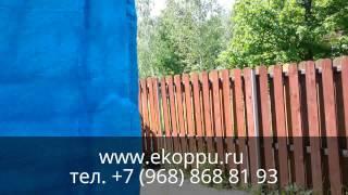 покраска пенополиуретана www.ekoppu.ru(Это видео создано с помощью видеоредактора YouTube (http://www.youtube.com/editor), 2015-07-06T12:24:49.000Z)