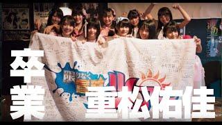 2016年9月10日福岡のLIVEHOUSE CBにて行われた限りなく冒険に近いツアー...