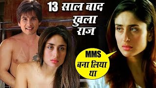 13 साल बाद करीना ने बताया शाहिद से अलग होने की असल वजह । Kareena kapoor and shahid kapoor break up