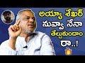 Rakesh Master Chellange To Sekhar Master || Rakesh Master VS Sekhar Master || NSE Whatsapp Status Video Download Free