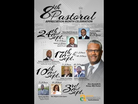 Antioch Missionary Baptist Church Afternoon Worship Service Sept. 17, 2017