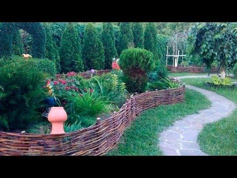 Плетеный забор состоит из кольев, через которые переплетают ветки деревьев или. Цена на лозу увеличивается, если количество приобретаемого.