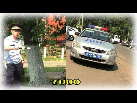 """ДПС Подольск🚨 """"Экипаж 7000"""" снова разводит водителей на лишение прав💰"""