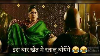 Madlipz Bahubali Ratalu | Madlipz Hindi