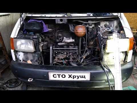 Volkswagen Transporter VW T4 AFN с механической топливной свап начало