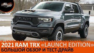 2021 RAM  TRX \