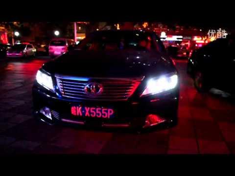 Hqdefault on Toyota Headlights