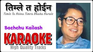 Timle Ta hoina KARAOKE With Lyrics || High Quality Karaoke || Bachchu Kailash || BasserMusic