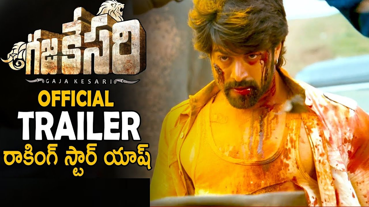 Rocking Star YASH 2021 New Movie || Gajakesari Movie Official Trailer || KOKORAKO TV