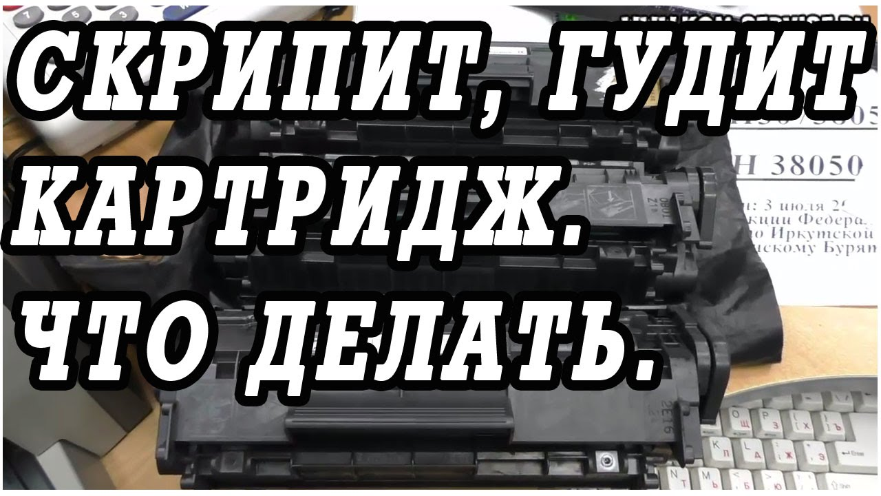 инструкция canon mf4550d
