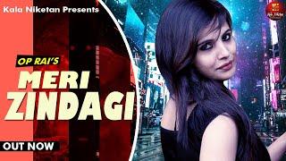2018 I MERI ZINDAGI मेरी ज़िन्दगी   New Hindi DJ Song I *KRAG *SHIKHA CHAUDHARY I OP RAI