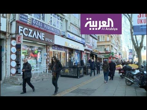 تركيا.. تراجع الليرة يخفي أدوية من الصيدليات  - 21:54-2019 / 2 / 17
