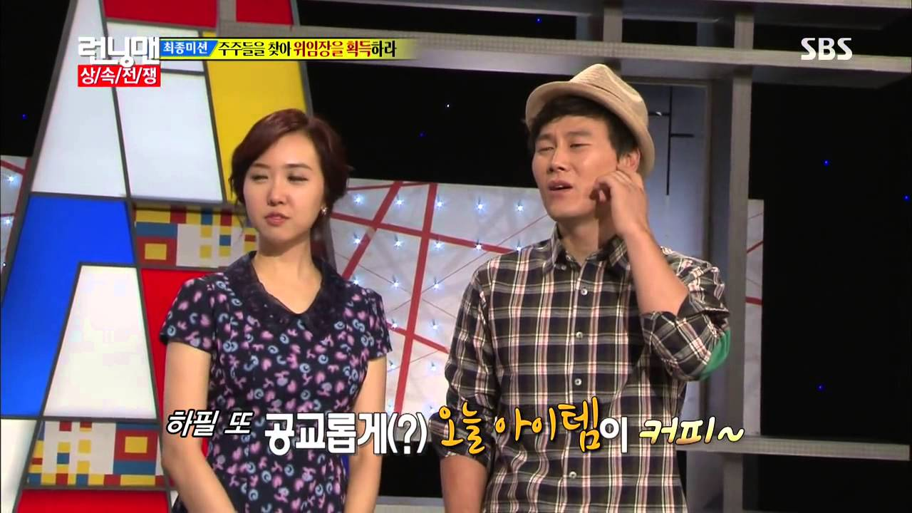 런닝맨 Running man Ep.166 #32(11) - YouTube Running Man Ep 166