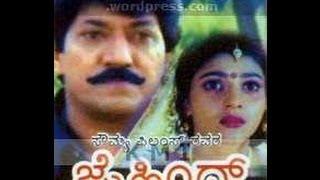 vuclip Full Kannada Movie 1998 | Jai Hind | Devaraj, B C Patil, Raghuvaran.