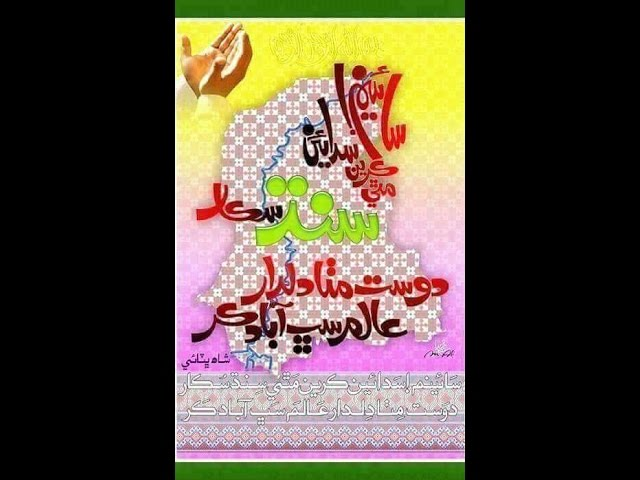 manzoor sakhirani  muhunja shear   ustad bukhari   all old new hits best sindhi songs kalam