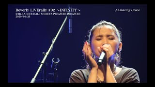 Beverly / Amazing Grace Beverly LIVErally#02 ~INFINITY~( 2020/01/26 )